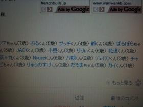 25E1BBA6-3F1B-457C-A912-FA769A663242
