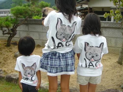 おそろいTシャツ